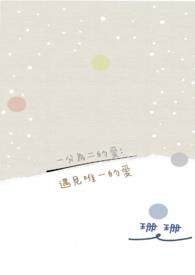 淫荡黑童话(高h)
