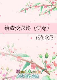 守夜者(四部全集)
